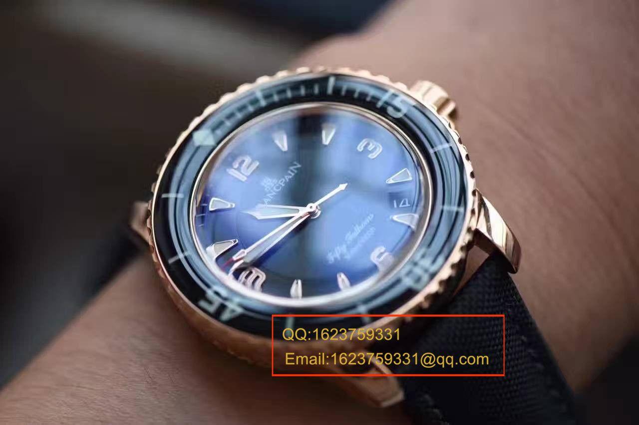 【N厂神器】高仿宝珀 Blancpain 五十噚系列5015-3630-52 自动机械腕表 / BP002