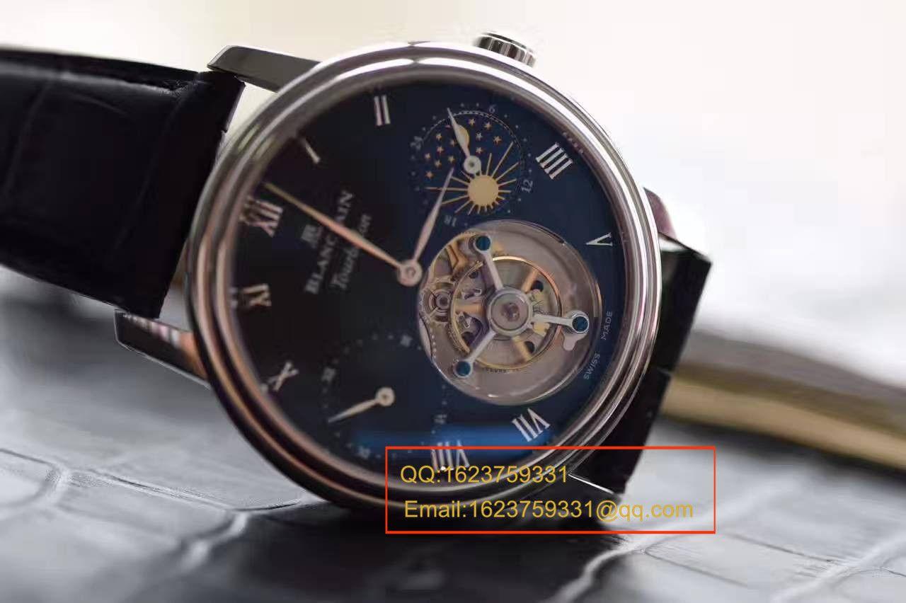 【BM厂一比一精仿手表】宝珀经典系列真陀飞轮机械腕表 / BPCF025
