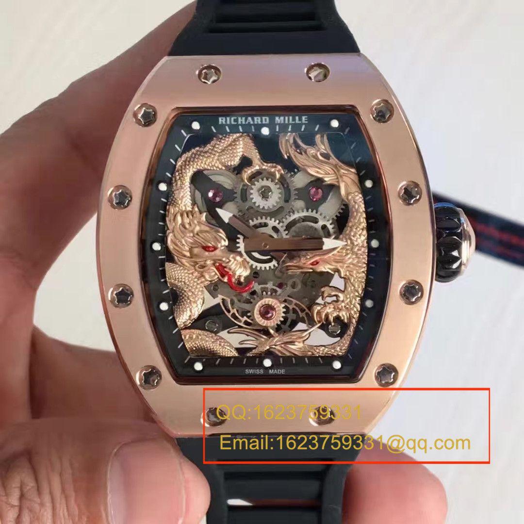 【LE厂一比一超A高仿手表】理查德.米勒RICHARD MILLE男士系列RM 057腕表 / RM 057