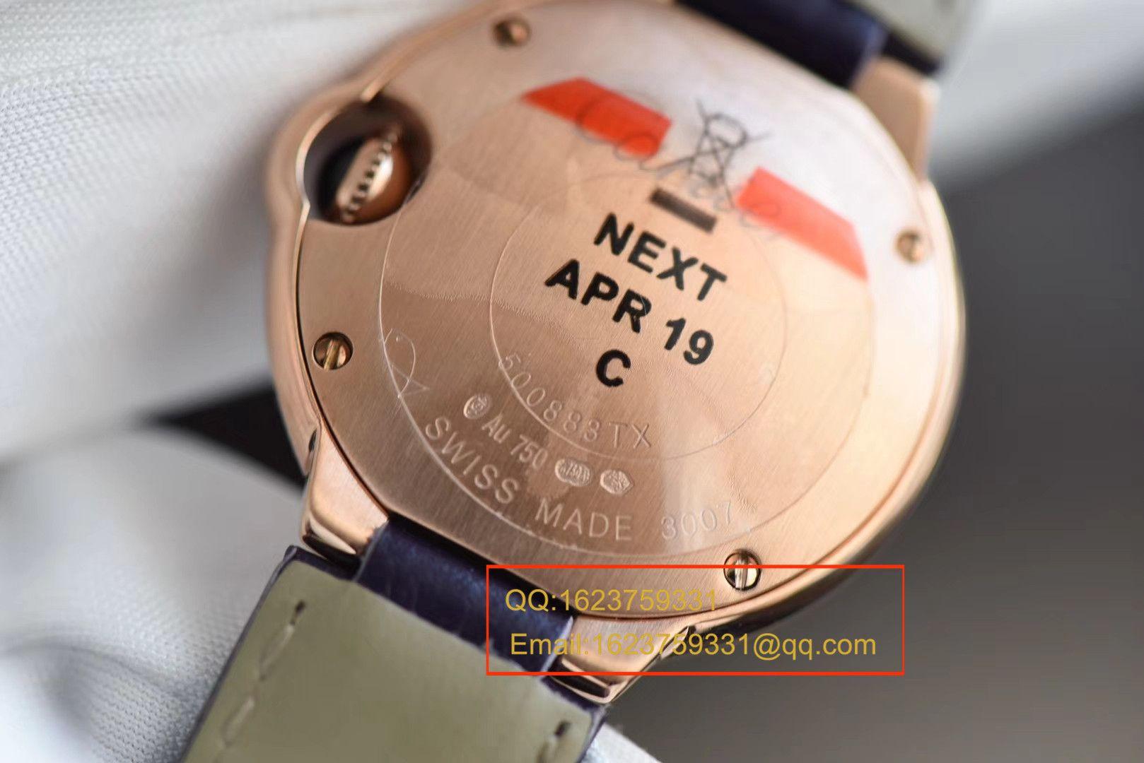 【HBBV6一比一超A高仿手表】卡地亚蓝气球系列WE902050女士小号蓝气球28毫米石英腕表 / K131