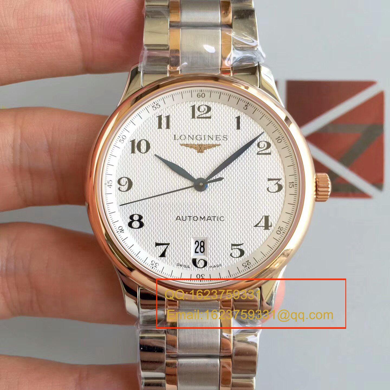 【KZ一比一顶级复刻手表】浪琴名匠系列L2.628.8.78.3间玫瑰金钢带版本腕表 / L097