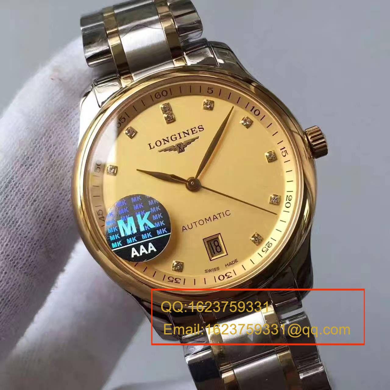 【MK厂1:1超A高仿手表】浪琴制表传统系列L2.628.5.37.7腕表 / L078