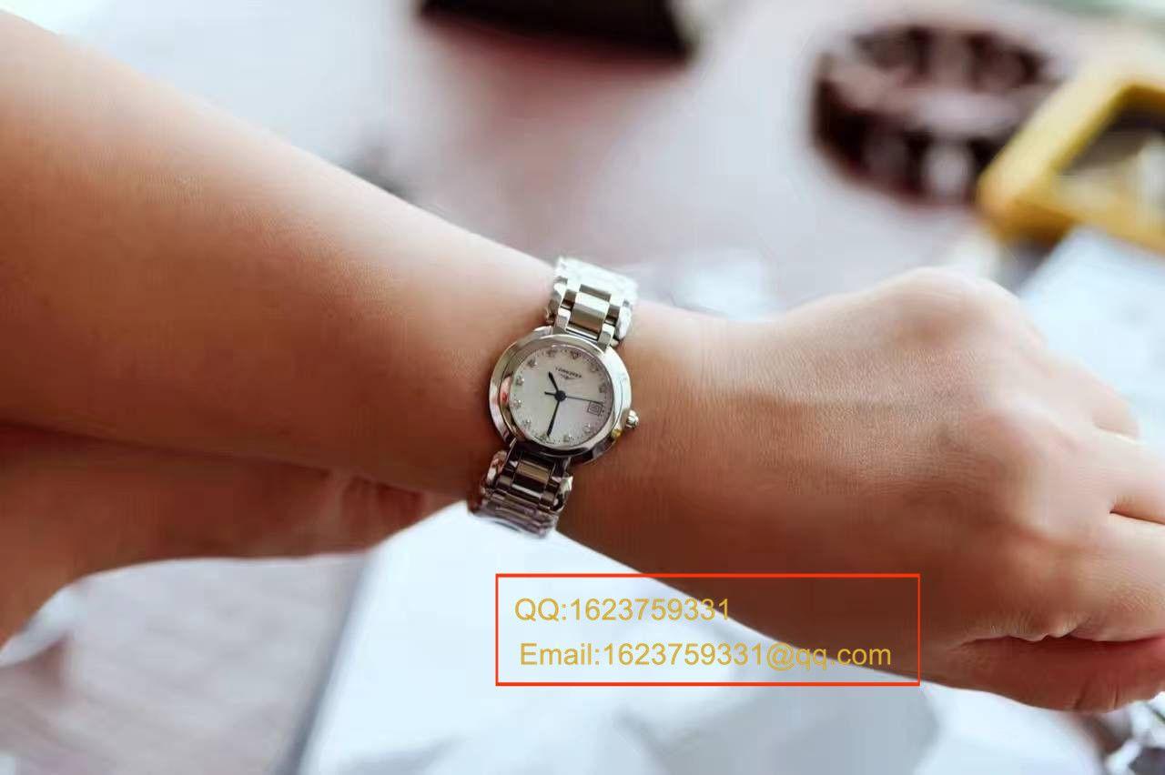 【KZ台湾厂一比一高仿手表】浪琴优雅系列L8.109.4.87.6女士石英腕表 / L044