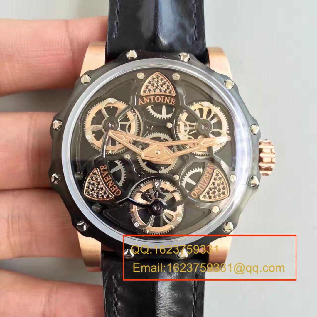 【CY一比一超A复刻腕表】安东尼·裴修素ANTOINE PREZIUSO 腕表 / ANTOINE01