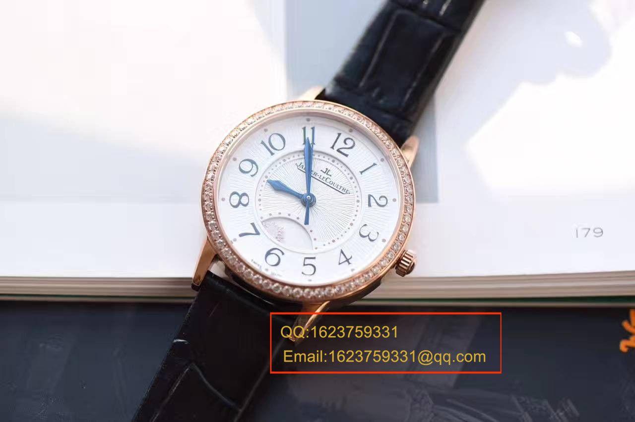 【TF厂超A精仿手表】积家约会系列Q3442520 男女腕表 / JJ107