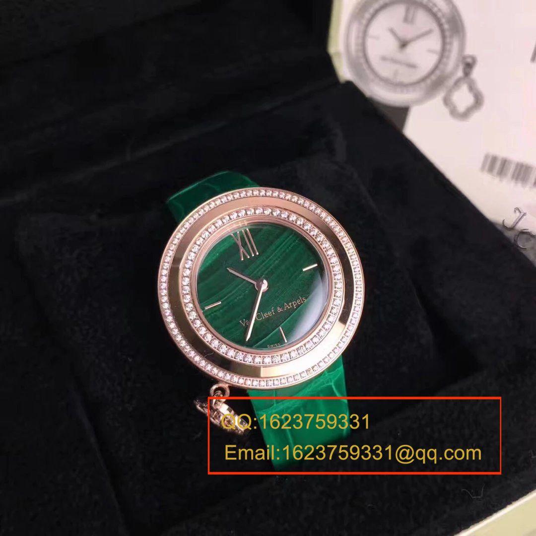 梵克雅宝CHARMS系列VCARO8NR00女士石英腕表 / VCA01