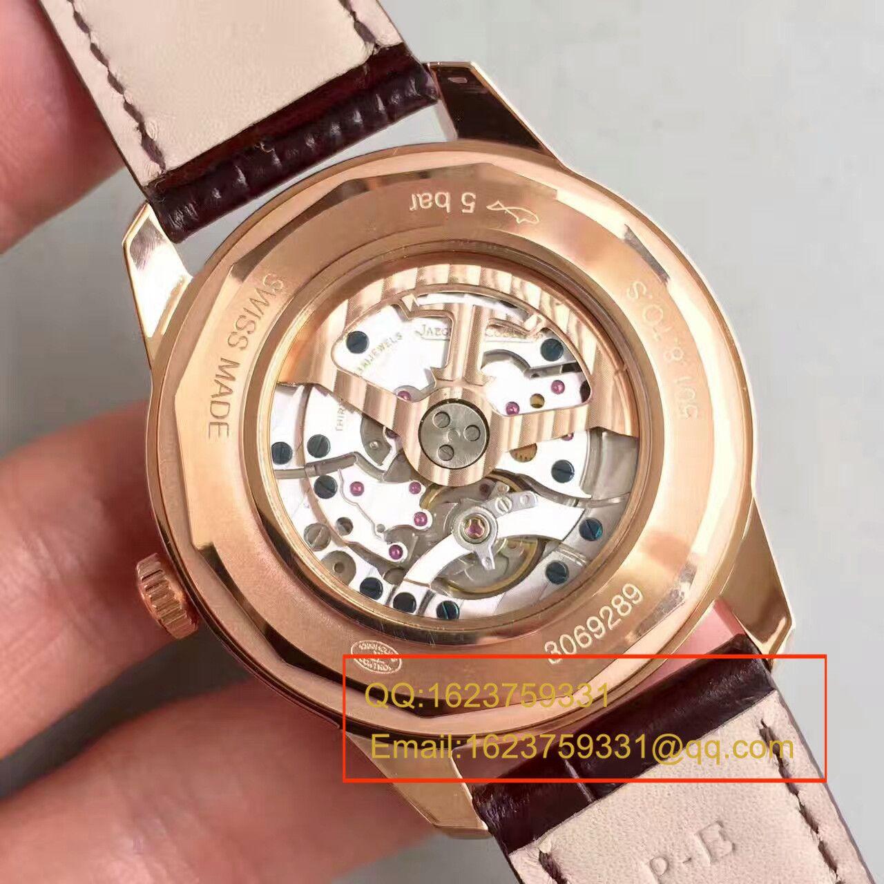 【台湾一比一高仿手表】积家地球物理天文台腕表系列8002520腕表 / JJ052B