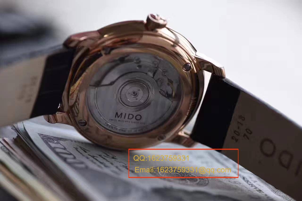 【FK厂一比一超A高仿手表】美度贝伦赛丽系列M027.407.36.260.00腕表 / MD04