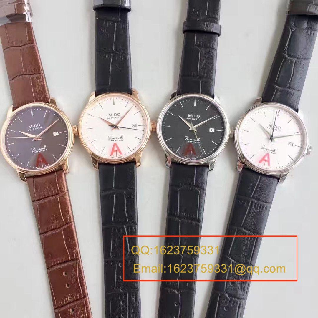 【FK厂一比一顶级复刻手表】美度贝伦赛丽系列M027.407.36.080.00腕表 / MD03