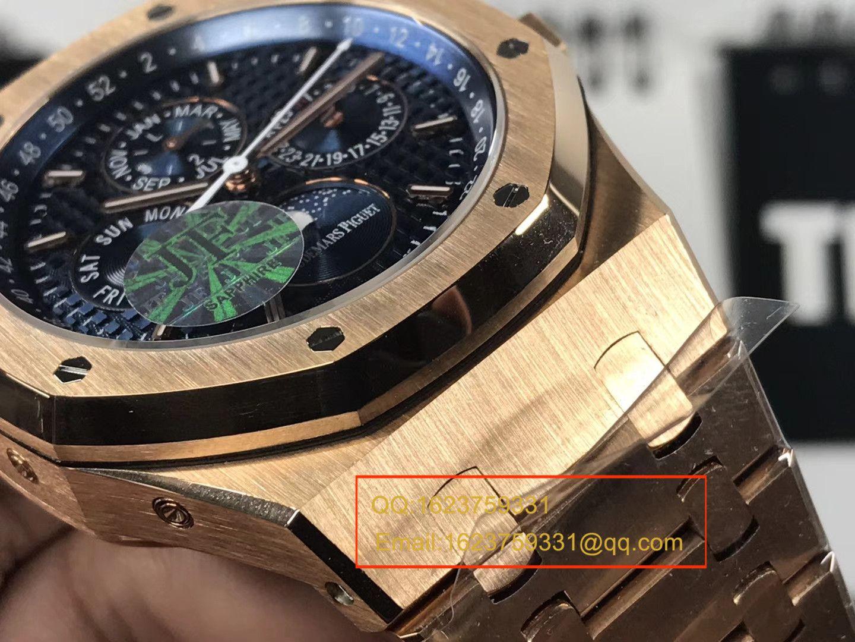 【JF一比一超A高仿手表】爱彼皇家橡树系列26574BA.OO.1220BA.01月相腕表 / AP103