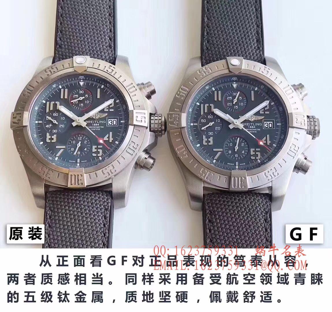 【GF一比一超A高仿手表】百年灵复仇者系列E1338310|M534|253S|E20DSA.2腕表 / BL015