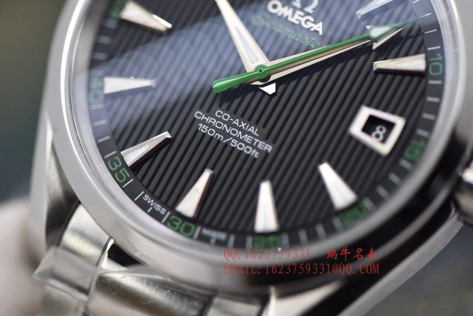 【KW一比一超A精仿手表】欧米茄海马系列231.10.42.21.01.004腕表 / M136B