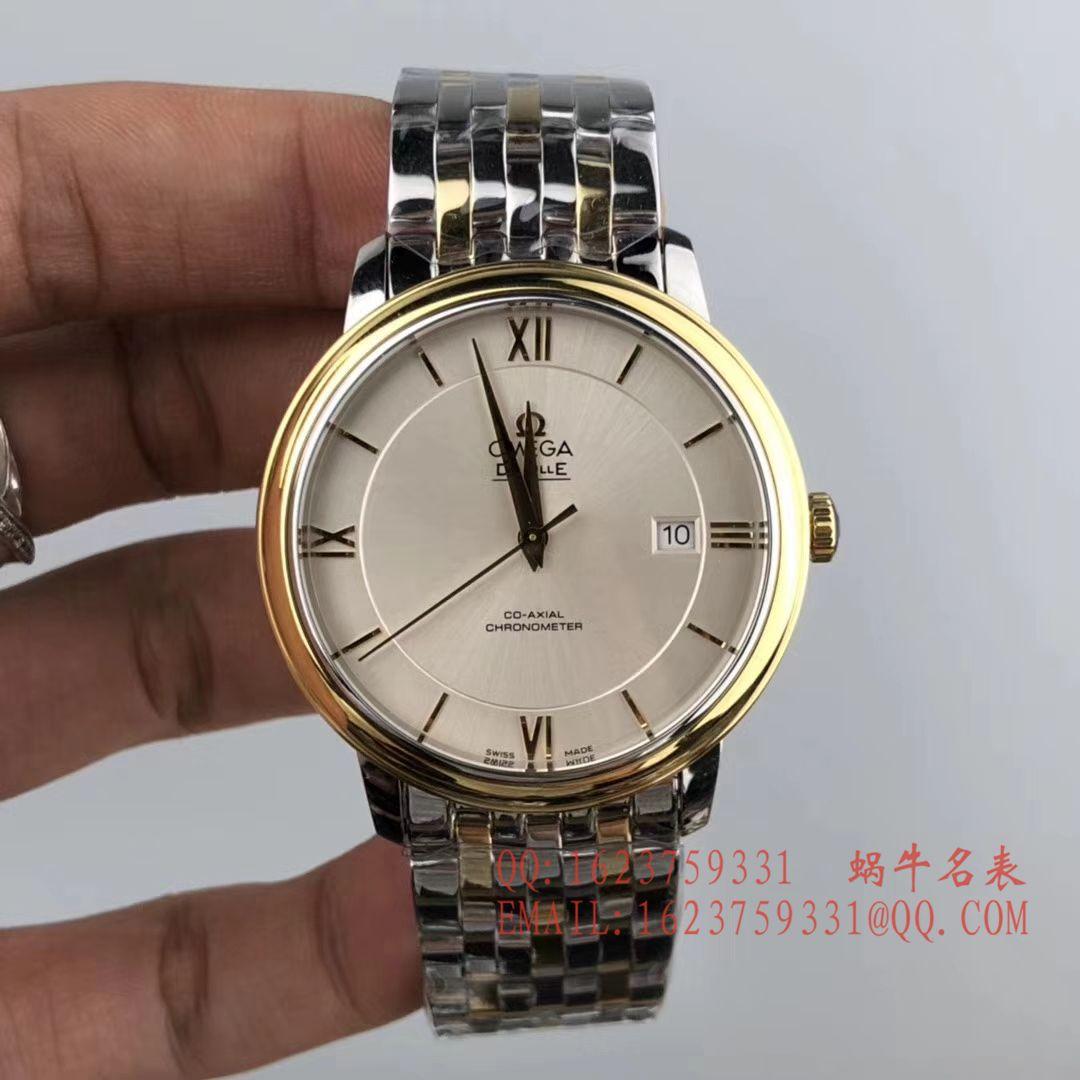 【MK厂一比一超A高仿手表】欧米茄碟飞系列424.20.33.20.05.001腕表 / M237