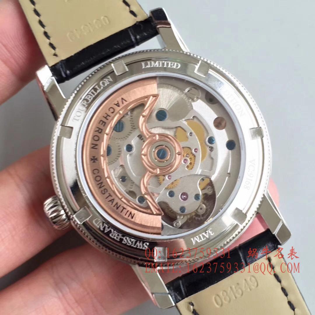 【LH厂一比一超A高仿手表】江诗丹顿()中国龍限量版(龙戏珠)陀飞轮腕表 / JS121