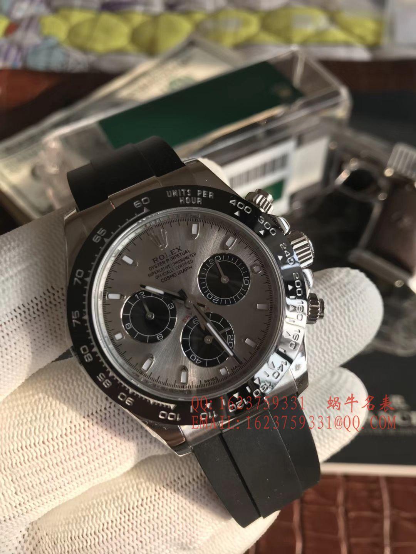 【AR一比一超A高仿手表】劳力士宇宙计型迪通拿系列116519ln-0024计时腕表 / RBI198