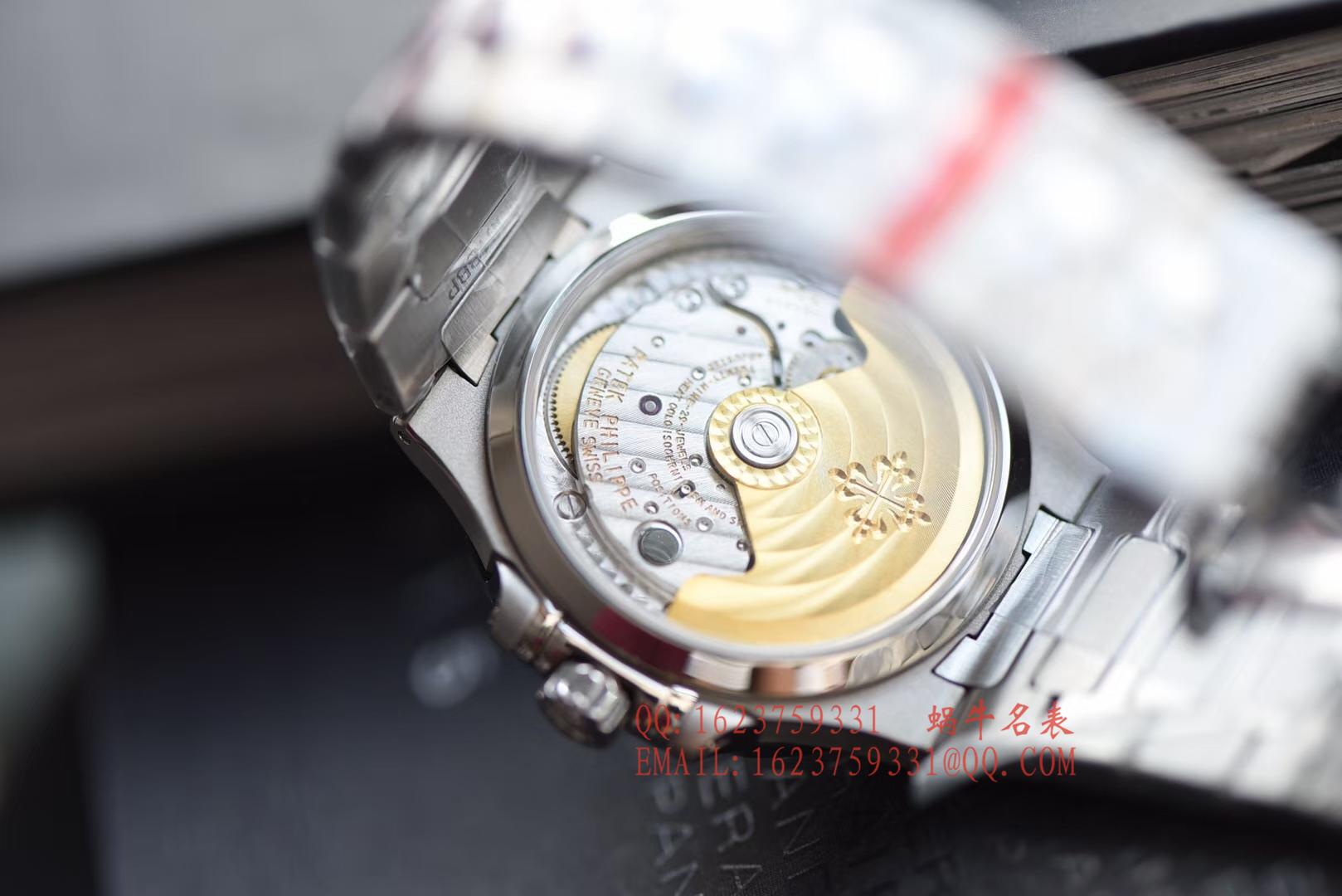 【PF一比一超A高仿手表】百达翡丽运动系列7118/1A-011女士腕表(鹦鹉螺) / BD222