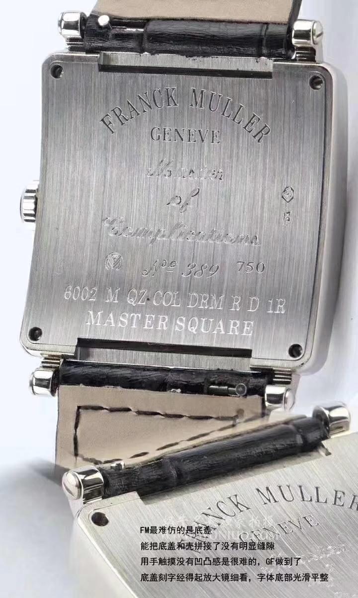【GF厂复刻工艺新极致——最强女表】Franck Muller法穆兰MASTER SQUARE系列6002 M QZ女士石英腕表 / FL024