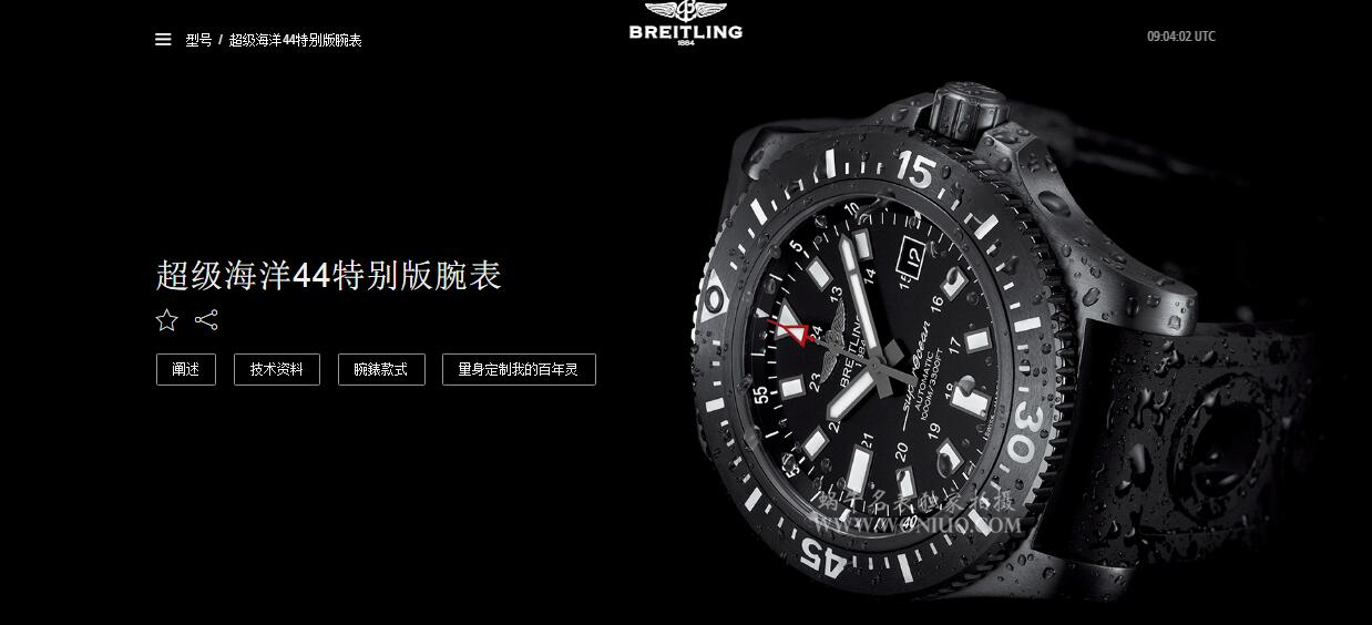 【GF厂一比一超A高仿手表】百年灵超级海洋系列M1739313 BE92 227S M20SS.1 超级海洋44特别版腕表 / BL082