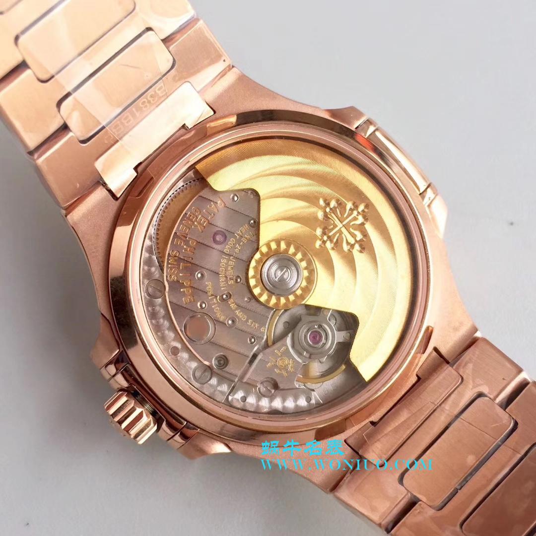 【PF一比一超A高仿手表】百达翡丽运动系列7118/1200R-010女士腕表(鹦鹉螺) / BD224