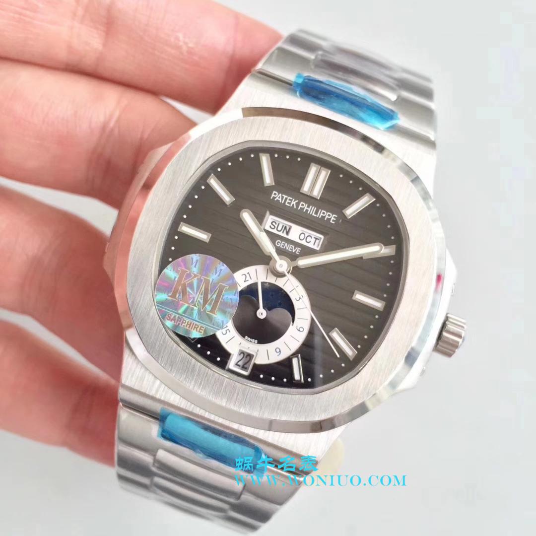 【KM一比一超A高仿手表】百达翡丽Nautilus运动系列5726/1A-001腕表 / BDBE200