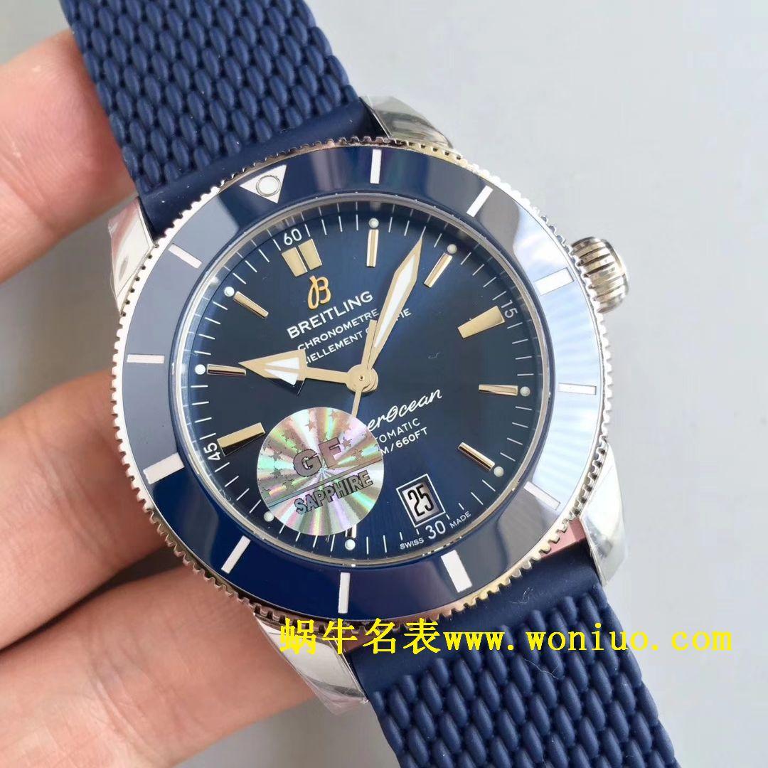 """GF厂百年灵家族的""""水鬼""""-超级海洋文化二代42mm腕表四色可选 / BL085"""