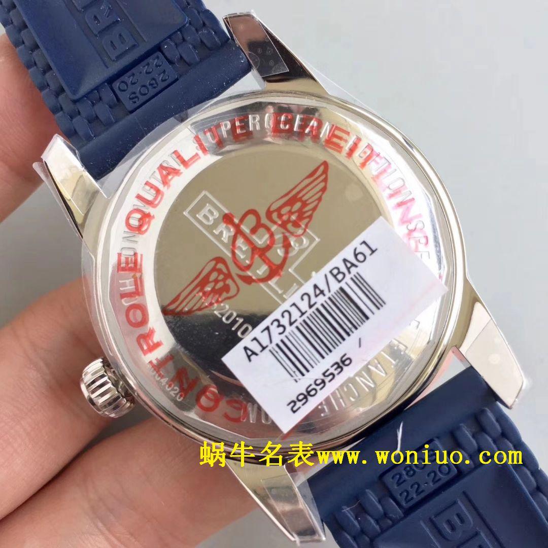"GF百年灵家族的""水鬼""-超级海洋文化二代42mm腕表四色可选 / BL085"