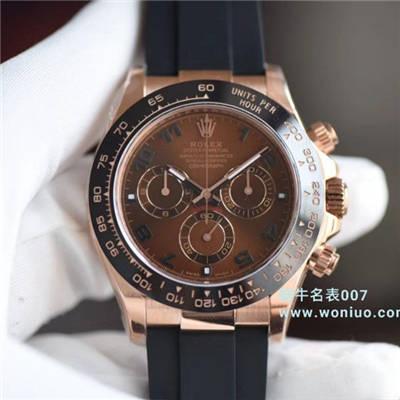 【N厂一比一超A高仿手表】劳力士宇宙计型迪通拿系列M116515ln-0015腕表