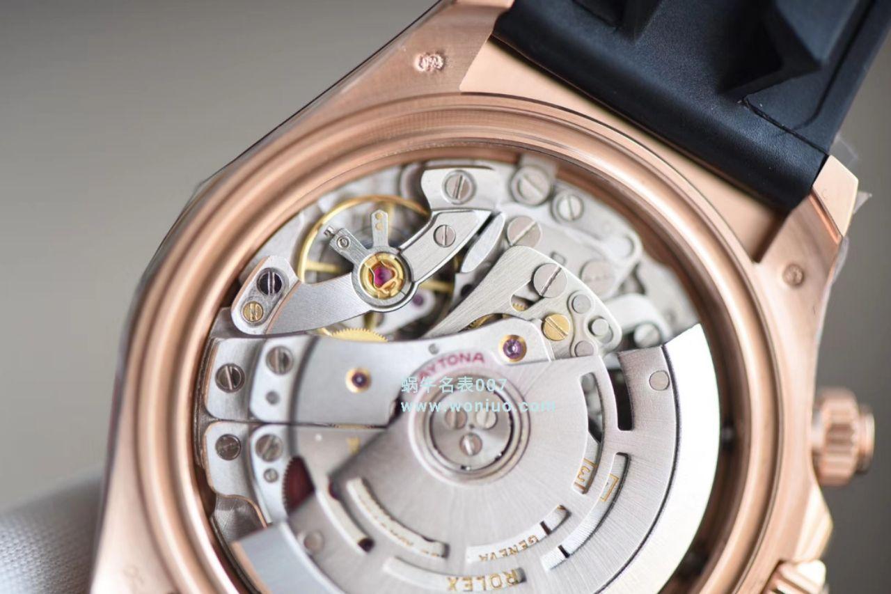 【N厂一比一超A高仿手表】劳力士宇宙计型迪通拿系列m116515ln-0013腕表《4130迪通拿》 / R231