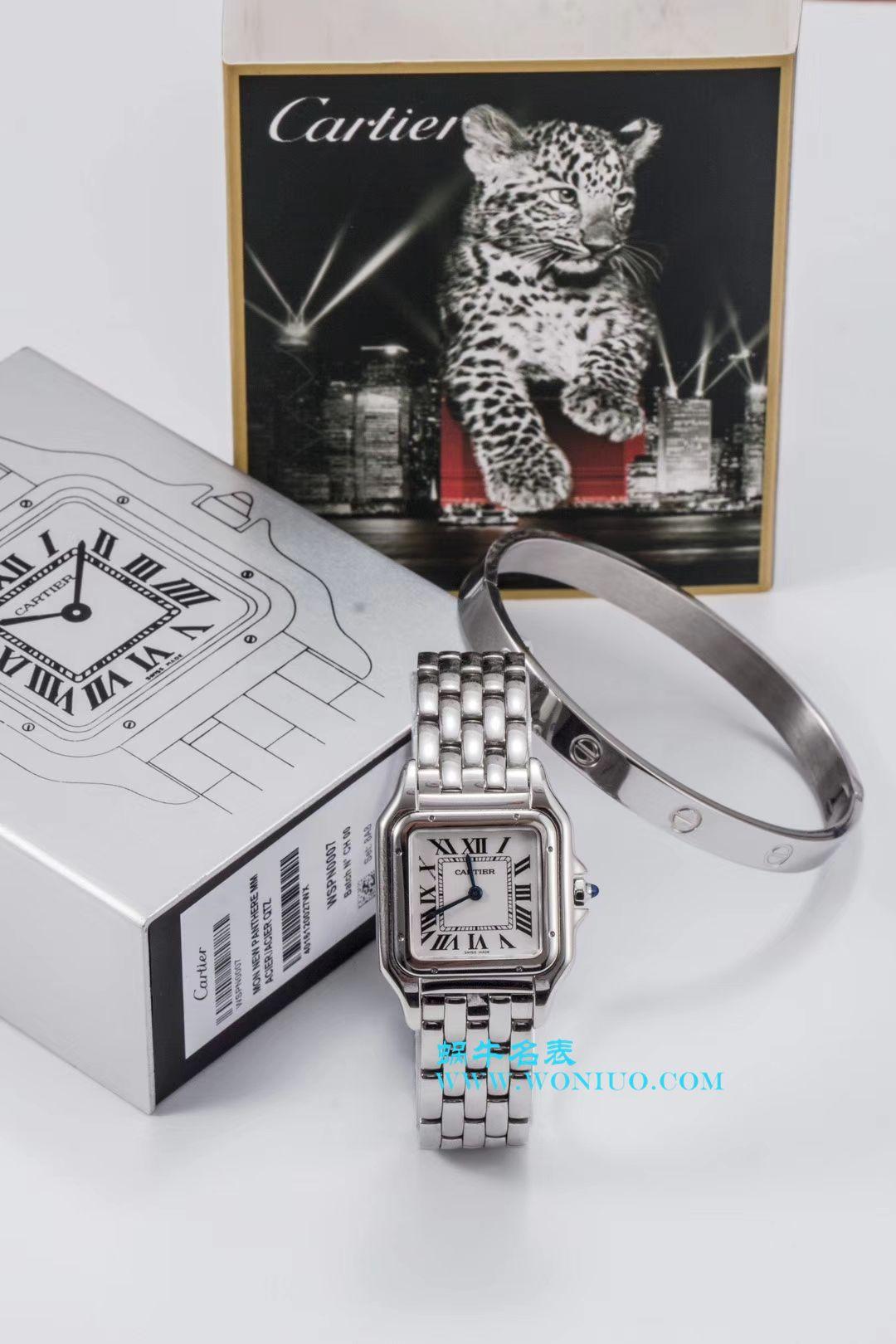 DJ Factory 卡地亚猎豹系列腕表--型号WSPN0007 PANTHÈRE DE CARTIER系列卡地亚猎豹腕表 / K159