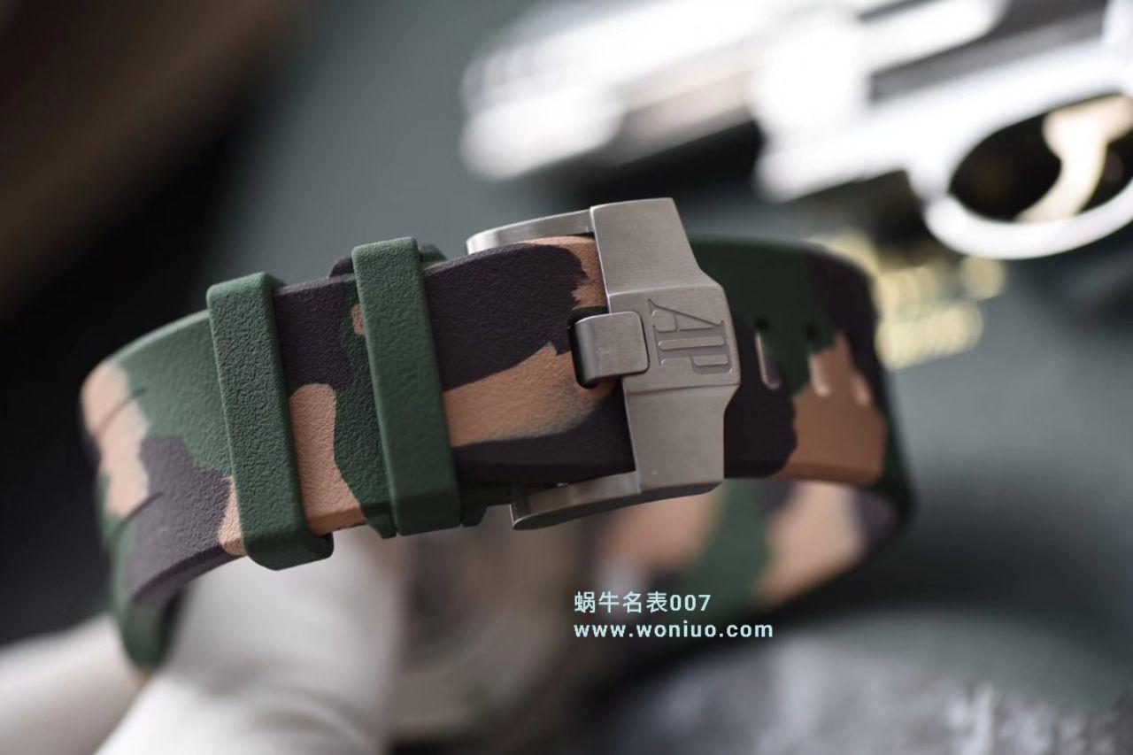 【JF厂一比一超A高仿手表】爱彼皇家橡树离岸型系列26400SO.OO.A054CA.01腕表 / AP136