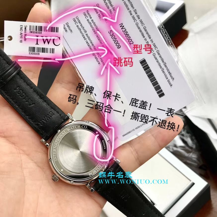 【专柜原单】IWC万国表柏涛菲诺系列IW356501、IW356502、IW356519、IW356518、IW356517男士腕表 / WG167