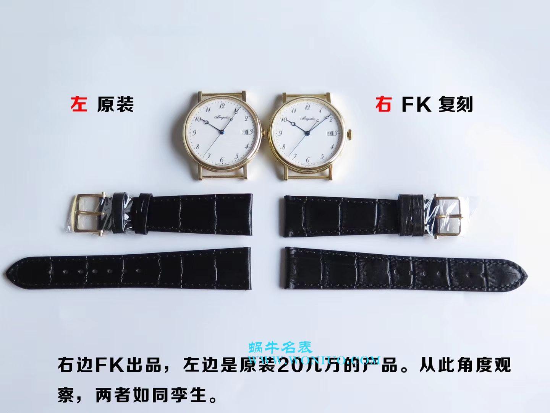 【FK厂一比一超A高仿手表】宝玑经典系列5177BB/12/9V6腕表 / BZ030