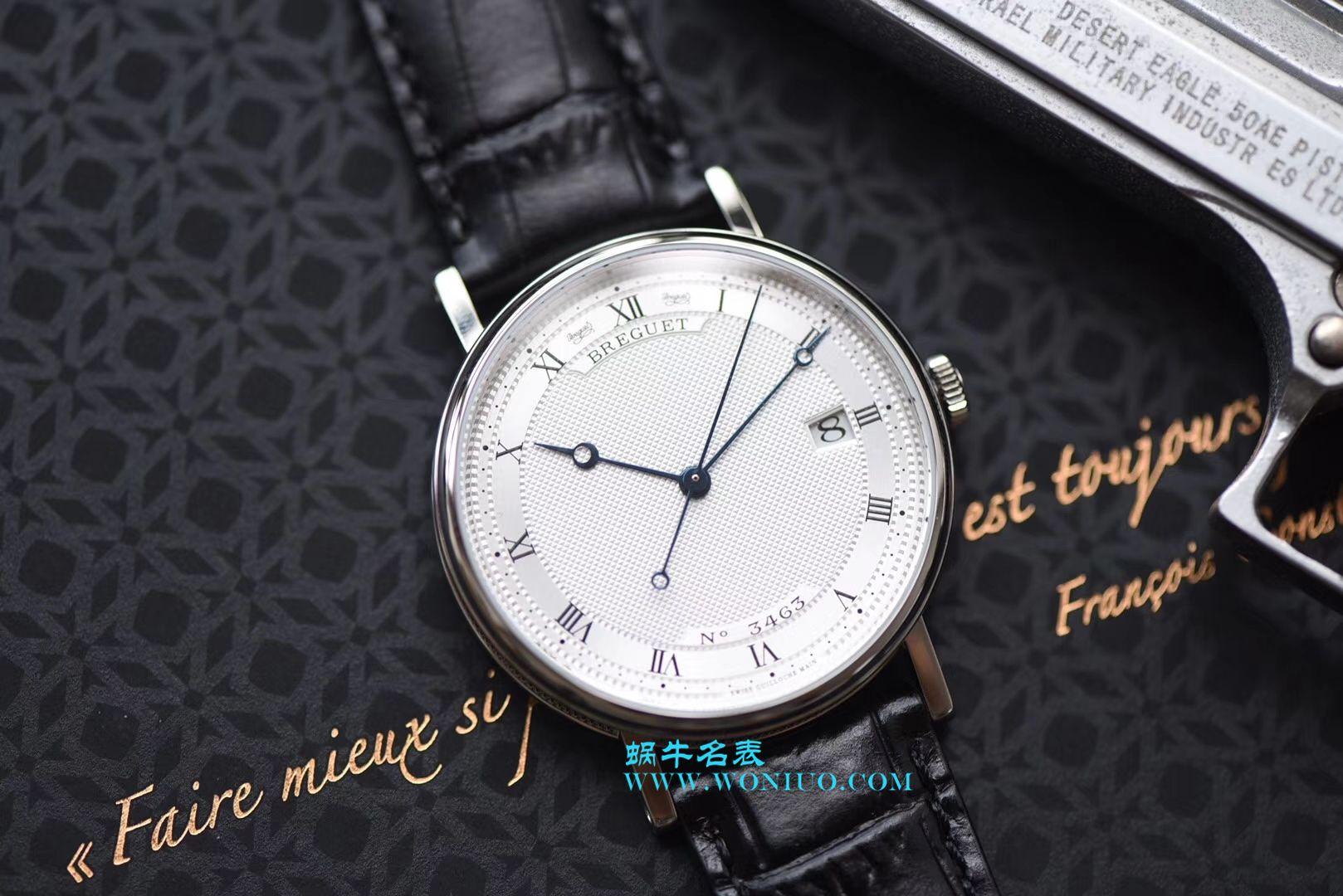 【FK厂复刻一比一精仿手表】宝玑经典系列5177BB/15/9V6腕表 / BZ018
