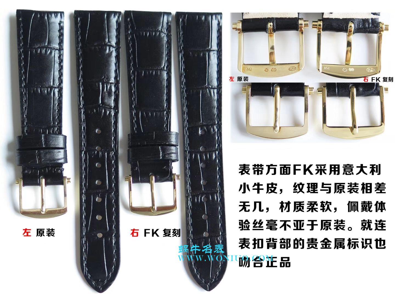 【FK1:1顶级复刻手表】宝玑经典系列5177BA/12/9V6腕表 / BZ0019