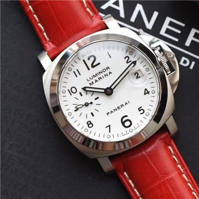 【XF一比一超A高仿手表】沛纳海LUMINOR系列PAM00049小盘女士腕表