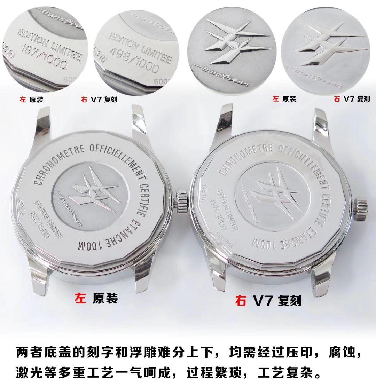 【良心大作、七星推荐】百年灵越洋系列A453109T|C921|154A腕表 / BL089