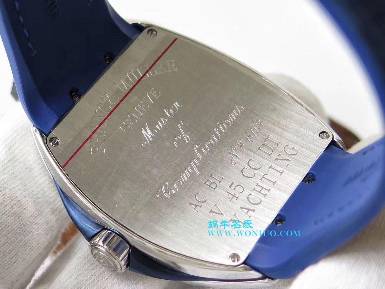 法兰克穆勒MEN'S COLLECTION系列V 45 SC DT YACHTING腕表 / FL029