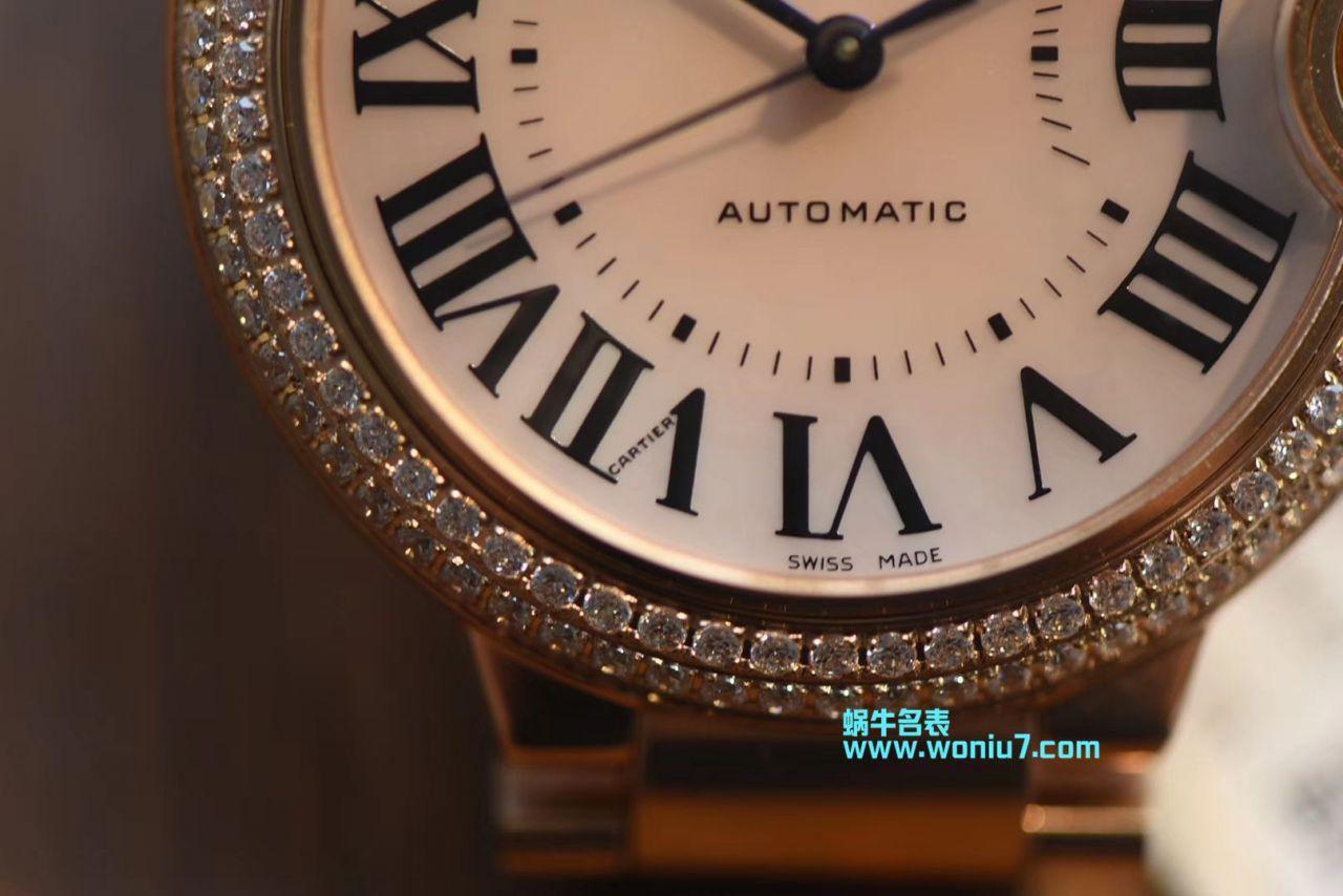V6出品 最高版本 36mm全玫瑰金女装蓝气球 / K163