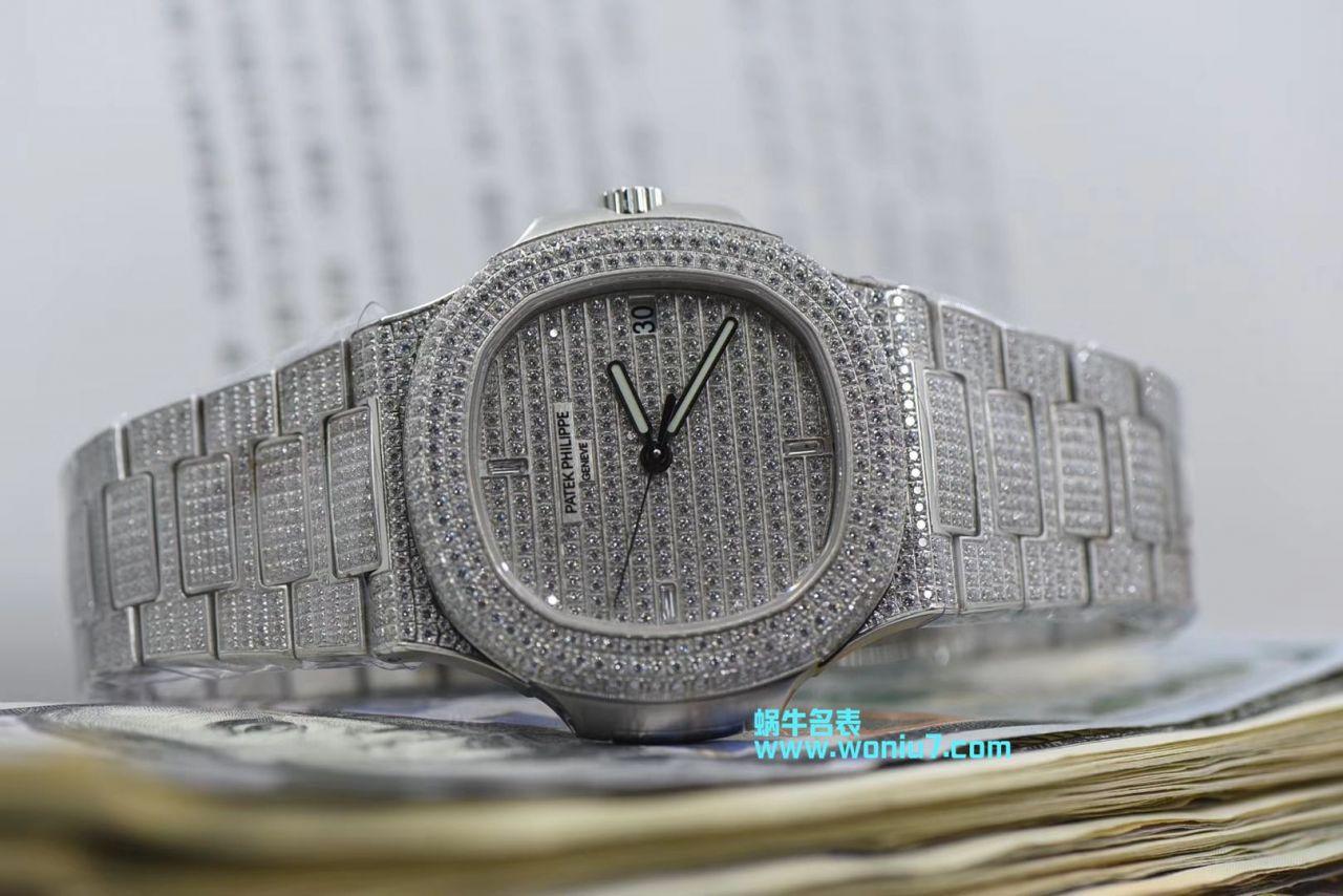【PF一比一超A复刻手表】百达翡丽运动系列5719/10G-010腕表(鹦鹉螺) / BD228