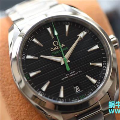 【VS厂一比一复刻手表】欧米茄海马系列220.12.41.21.01.002腕表