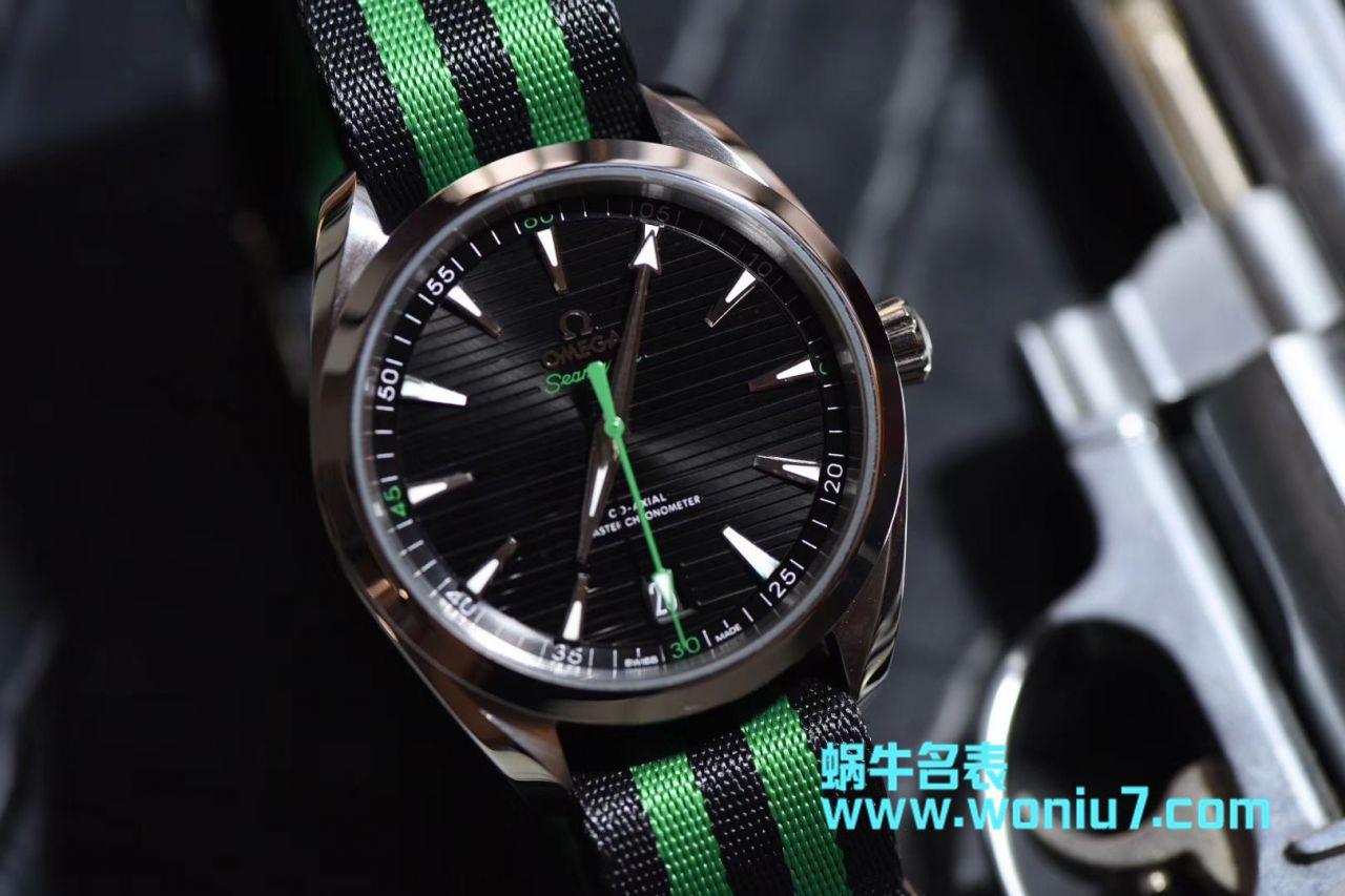 【VS厂一比一复刻手表】欧米茄海马系列220.12.41.21.01.002腕表 / M367