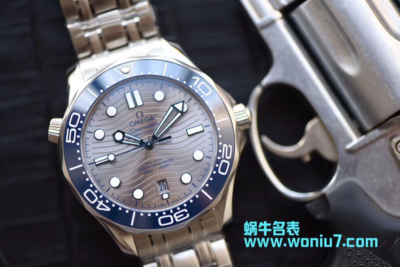 【VS一比一超A精仿手表】欧米茄海马系列210.30.42.20.06.001腕表 / M360