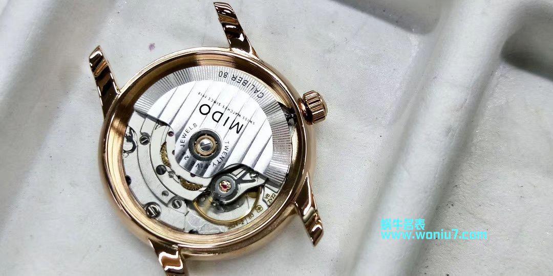 【原单女表】美度贝伦赛丽系列M007.207.36.116.00腕表 / M021