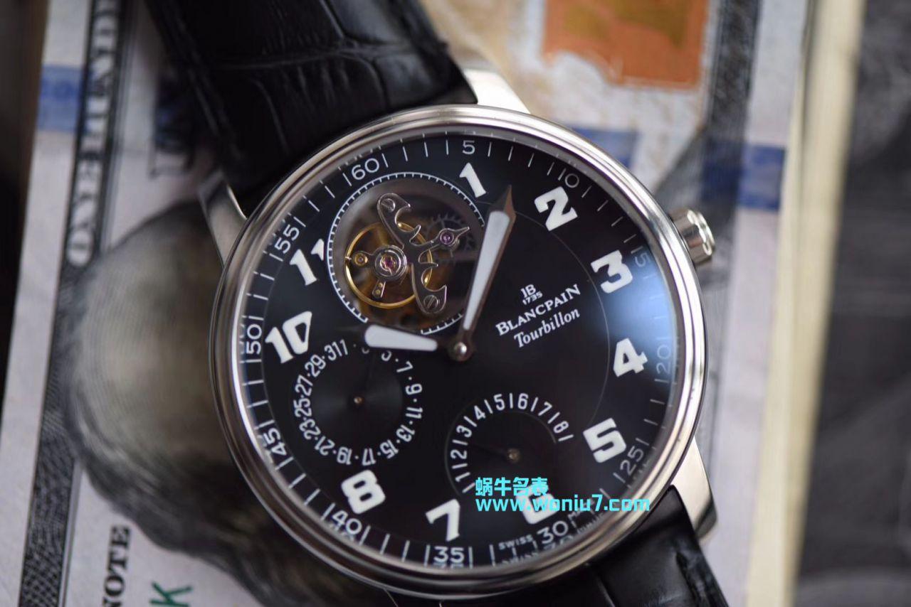 JB宝珀升级版经典系列6025-1542-55真陀飞轮男士手表腕表 / BP039