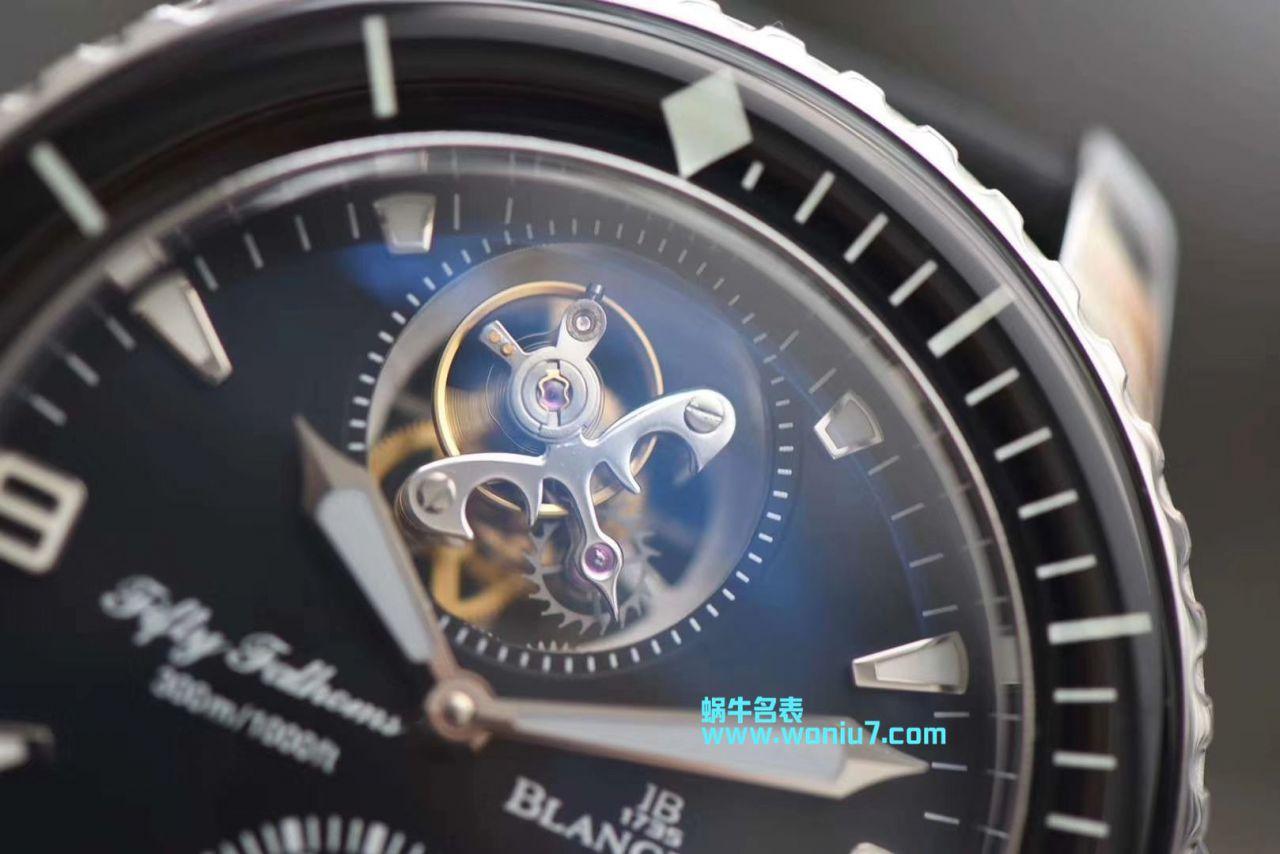 【JB厂一比一超A高仿手表】宝珀五十噚系列5025-1530-52 陀飞轮系列腕表 / BP027