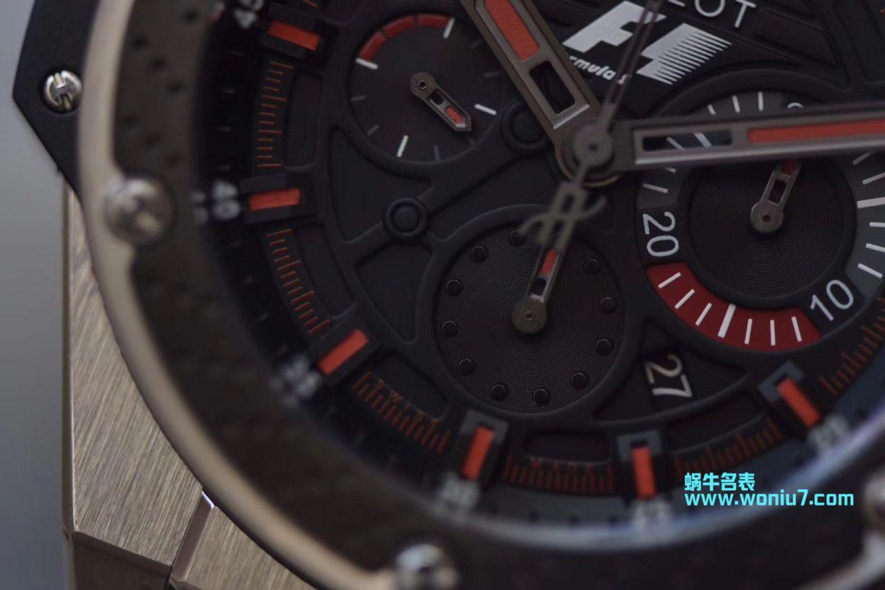 【V6厂一比一超A顶级复刻手表】宇舶Hublot F1 King Power 计时码表 限量版腕表 / YB060