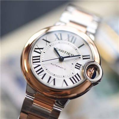 【V6一比一超A顶级复刻手表】卡地亚蓝气球系列W2BB0023女士33毫米腕表