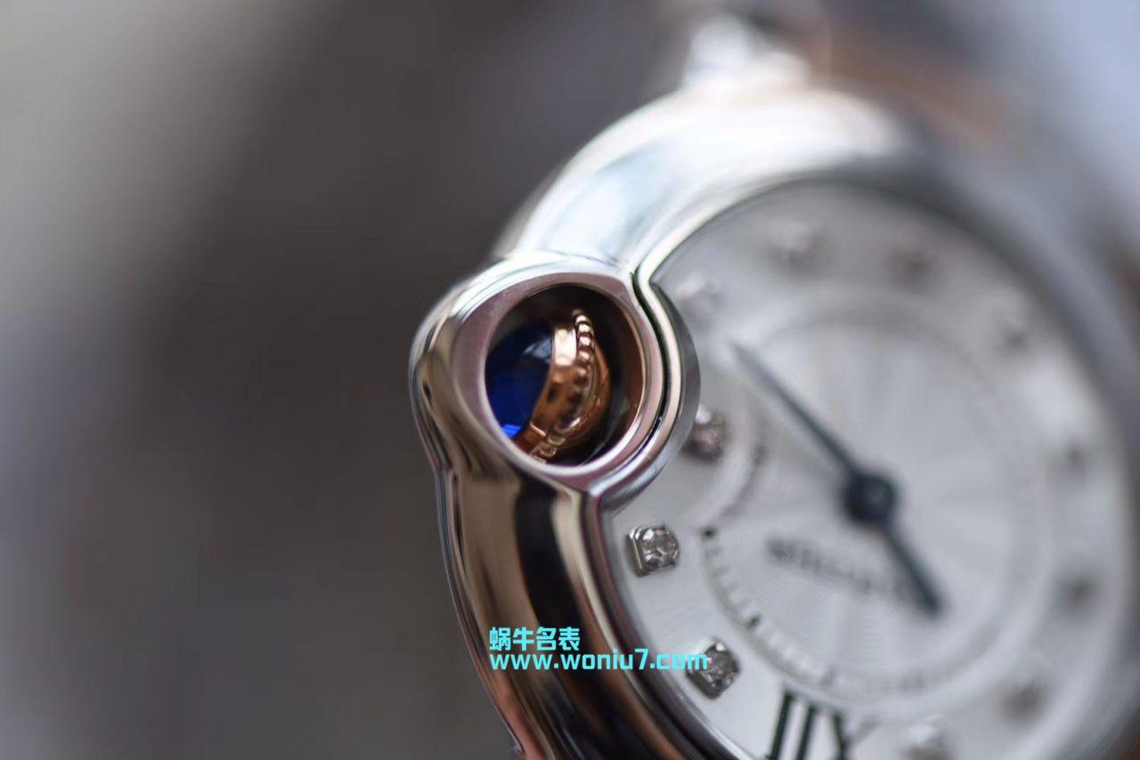 【V6一比一超A高仿手表】卡地亚蓝气球系列WE902030女士28MM石英腕表 / K168