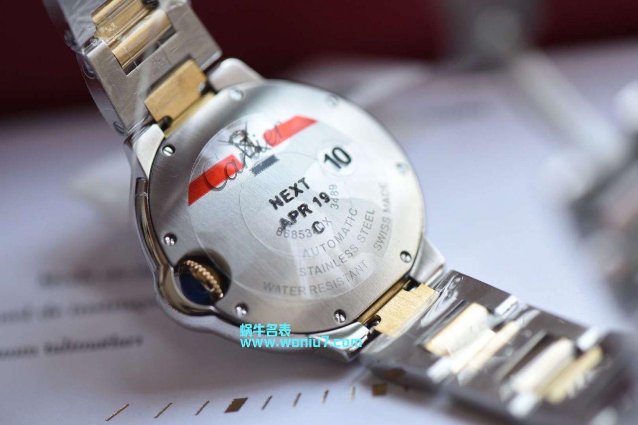 V6工厂~顶级蓝气球鼻祖工厂女装33毫米机械腕表 / K170