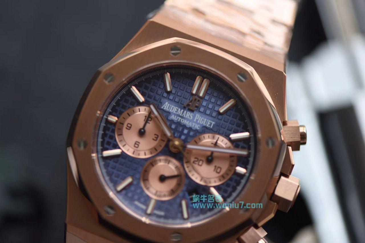 【OM一比一顶级复刻手表】爱彼皇家橡树系列26331OR.OO.1220OR.01腕表 / AP150